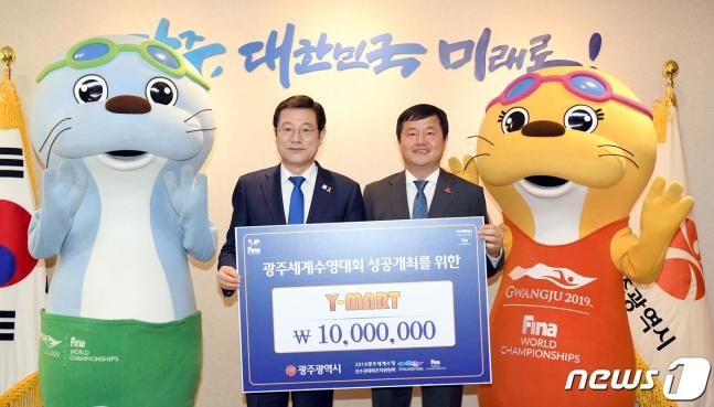2019광주세계수영선수권대회_입장권구매.jpg